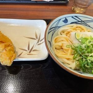 丸亀製麺と国芳さん