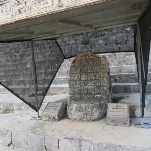 メキシコ ウシュマル マヤ言語 翻訳のきっかけになった石版
