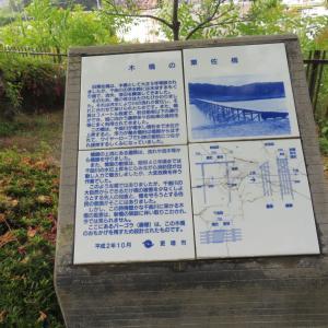 千曲市 粟佐橋の歴史