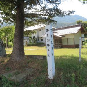 古事記歌碑 はやすさのお神社 坂城町
