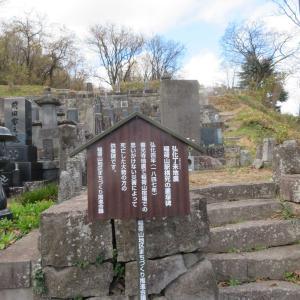1847年 善光寺地震で横死した人の碑