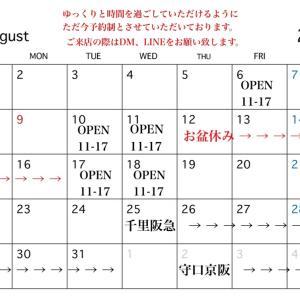 8月のOPEN DAY