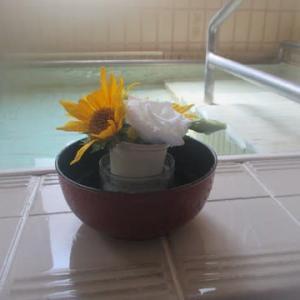 イベント風呂~ひまわり・コスモス~
