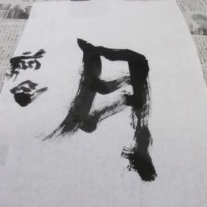 2F 習字クラブ