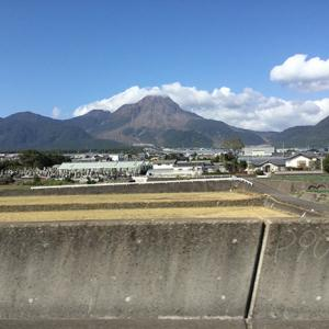 九州一周の旅