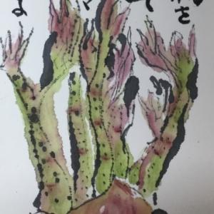 絵手紙 タラの芽