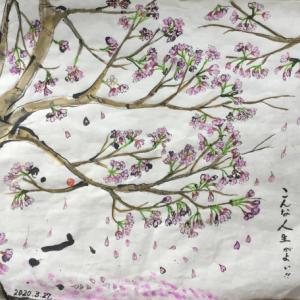 絵手紙 桜とチューリップ