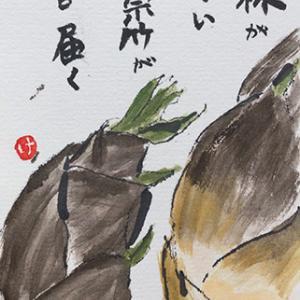 絵手紙 筍