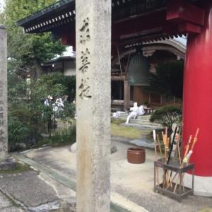 14番椿堂〜2番童学寺