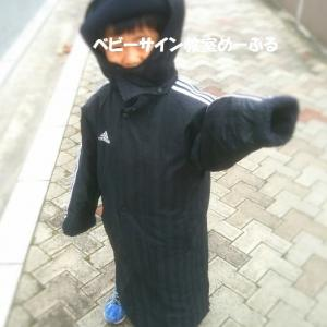 寒い朝、幼稚園バス待ちをするときの必需品!