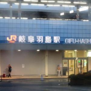 ★福井・京都の旅を終え22時東京着、翌日は仕事。