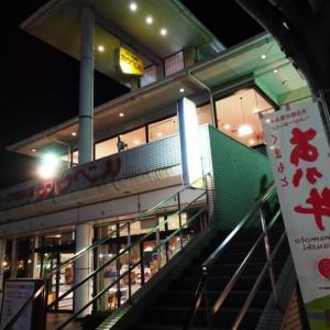 ★安倍首相も訪れたあか牛/阿蘇王、熊本城ライトアップ、ベッセルホテル熊本空港泊。