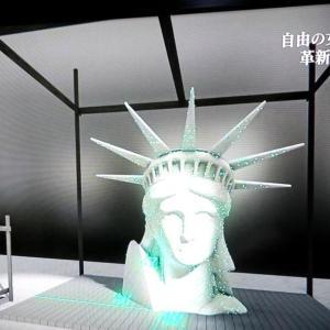 ★自由の女神、台座の建設を託されたのはアメリカの建築家