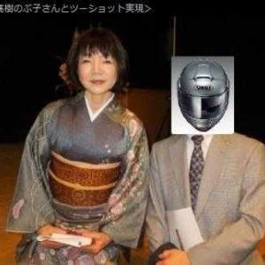 ★祝・48th泉鏡花文学賞!芥川賞作家・高樹のぶ子さん、ツーショットを思い出し。