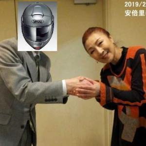 ★デビュー50周年で安倍理津子に改名、握手・ツーショットを思い出し。