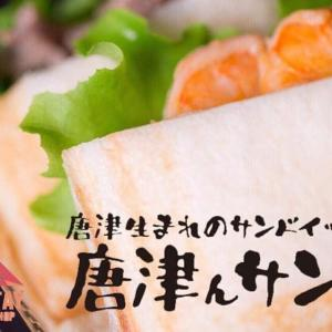 11/24(日) 第4回桃天マルシェ出展者ご紹介④