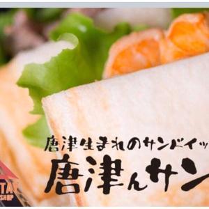 7/5(日)『おひるまかふぇ&マルシェ♫』出店者のご紹介⑨