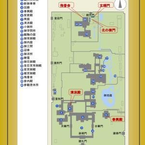 広いようで狭い京都御所