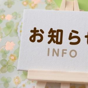 お知らせ 京都のお寺さんの復元想定図(3DCG)を制作することになりました。