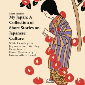 日本文化・美術を研究されているラウラ・サバットリィ(イタリア)さんが新刊書を出版されました。