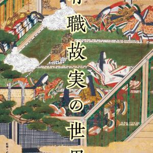 「別冊太陽」に3D京都の作品が掲載されました。