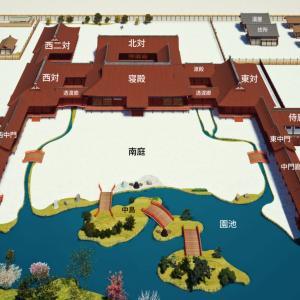 源氏物語の舞台・六条院をリニュアールしました(建物・庭園編)。