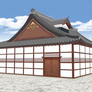 戦前まで残っていた京都御所の大台所廻りの3Dにチャレンジ! 御台所編