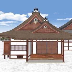 戦前まで残っていた京都御所の大台所廻りの3Dにチャレンジ! 武家玄関&休息所