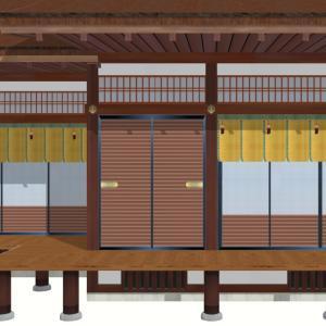 戦前まで残っていた京都御所の大台所廻りの3Dにチャレンジ! 武家溜まり間