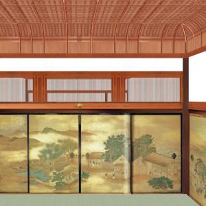 アインシュタインが「これまで見た建築物の中で一番美しい」と讃えた京都御所 弐-参内殿内部