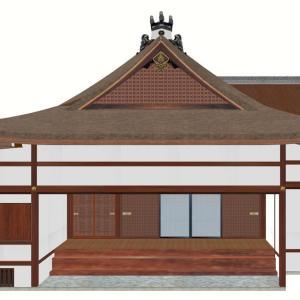 アインシュタインが愛した京都御所-参内殿廻り外観