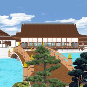 京都御所 ― 御殿の中から外を見てみよう。