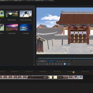 今、京都御所の3D動画を製作中です。