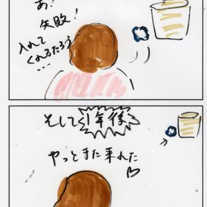 ユーにゃんスマイル(オリジナルコラボねこ歌)と四コマ漫画と犬カフェ