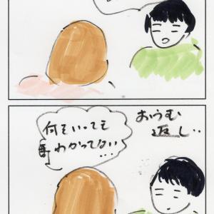あなただけに(@Sugiさん作詞作曲)と自閉ちゃんの勉強法と一月ゲスト古賀直樹さん