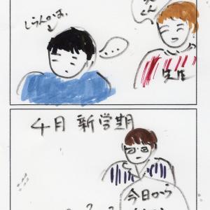 自閉症の感覚4コマ漫画とねこオリジナル曲5曲(クンタ・ポンさん作曲)で笑ってね!