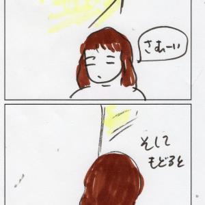 オリジナル曲 風船の旅 歌詞は首藤純子さん と四コマ漫画 いびき防止法と猫
