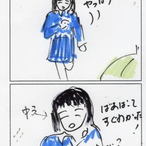 猫のラブソング(オリジナルコラボ)と四コマ漫画とバイオリンの発表会と瀬戸大橋とデザイン