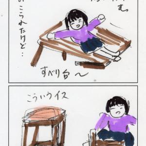 コロナウイルス子供が家庭内で遊ぶ漫画とさらば美しき人耳コピーとアピールTシャツオリジナルデザイン
