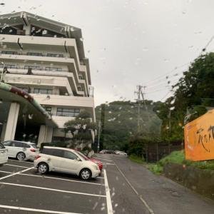 愛知県知多郡『花の丸』で食事と温泉( ◠‿◠ )