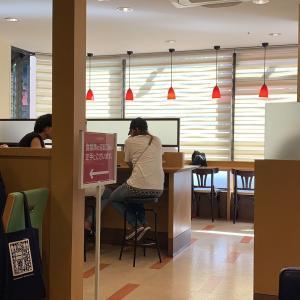 『カフェベローチェ』で休憩(*^^*)