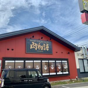 一宮市『肉物語』で焼肉食べ放題(╹◡╹)