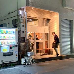 大阪・西中島、ラーメン『人類みな麺類』へ(*^^*)