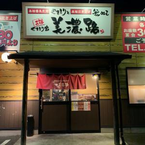 『美濃路 砂田橋店』みんなでワイワイ╰(*´︶`*)╯♡