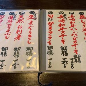 名古屋桜山『和食 隈屋』でランチ(╹◡╹)