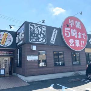 『橋村屋』で中華食べ放題(о´∀`о)
