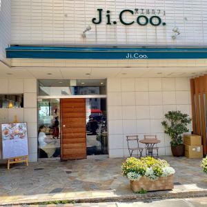 覚王山のカフェ『ジクー』でランチ♪( ´▽`)