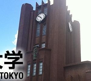 東京大学(本郷キャンパス)周辺でお部屋探しの際に見てもらいたいサイト
