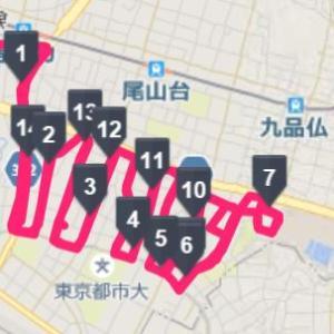 ランナー増加@尾山台坂道エリア