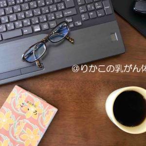 それでも熱いコーヒーを飲む。